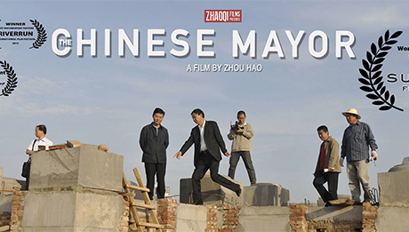 chinese_cover