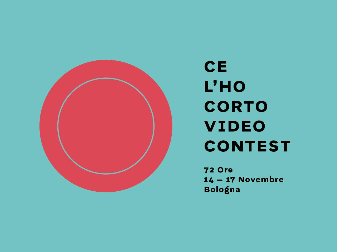 Ce l'ho Corto Video Contest